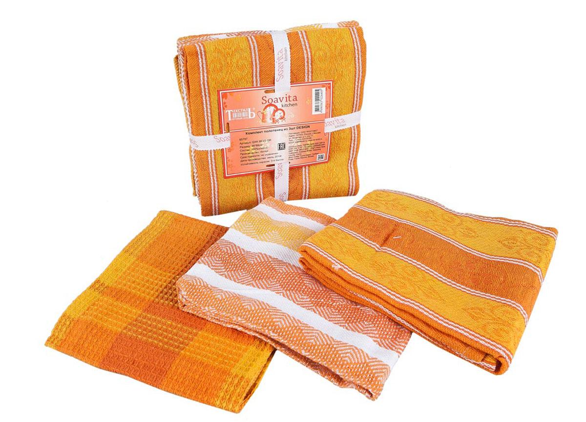 Набор кухонных полотенец Soavita Design, цвет: белый, оранжевый, 48 х 68 см, 3 шт набор кухонных полотенец meteor фрукты 3 предмета