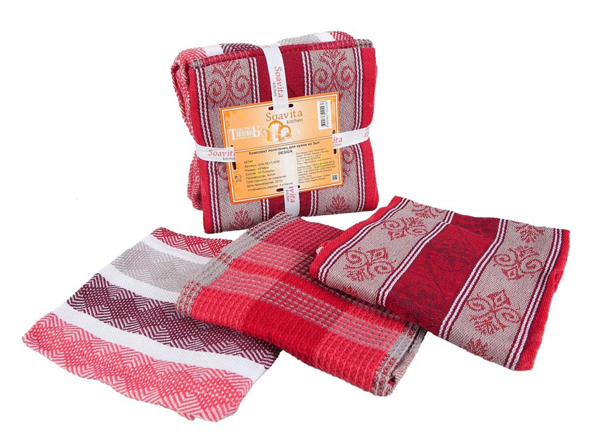 Набор кухонных полотенец Soavita Design, цвет: белый, бордовый, розовый, 48 х 68 см, 3 шт65790Набор Soavita Design состоит из трех полотенец, выполненных из 100% хлопка. Изделия предназначены для использования на кухне и в столовой.Набор полотенец Soavita Design - отличное приобретение для каждой хозяйки.Комплектация: 3 шт.