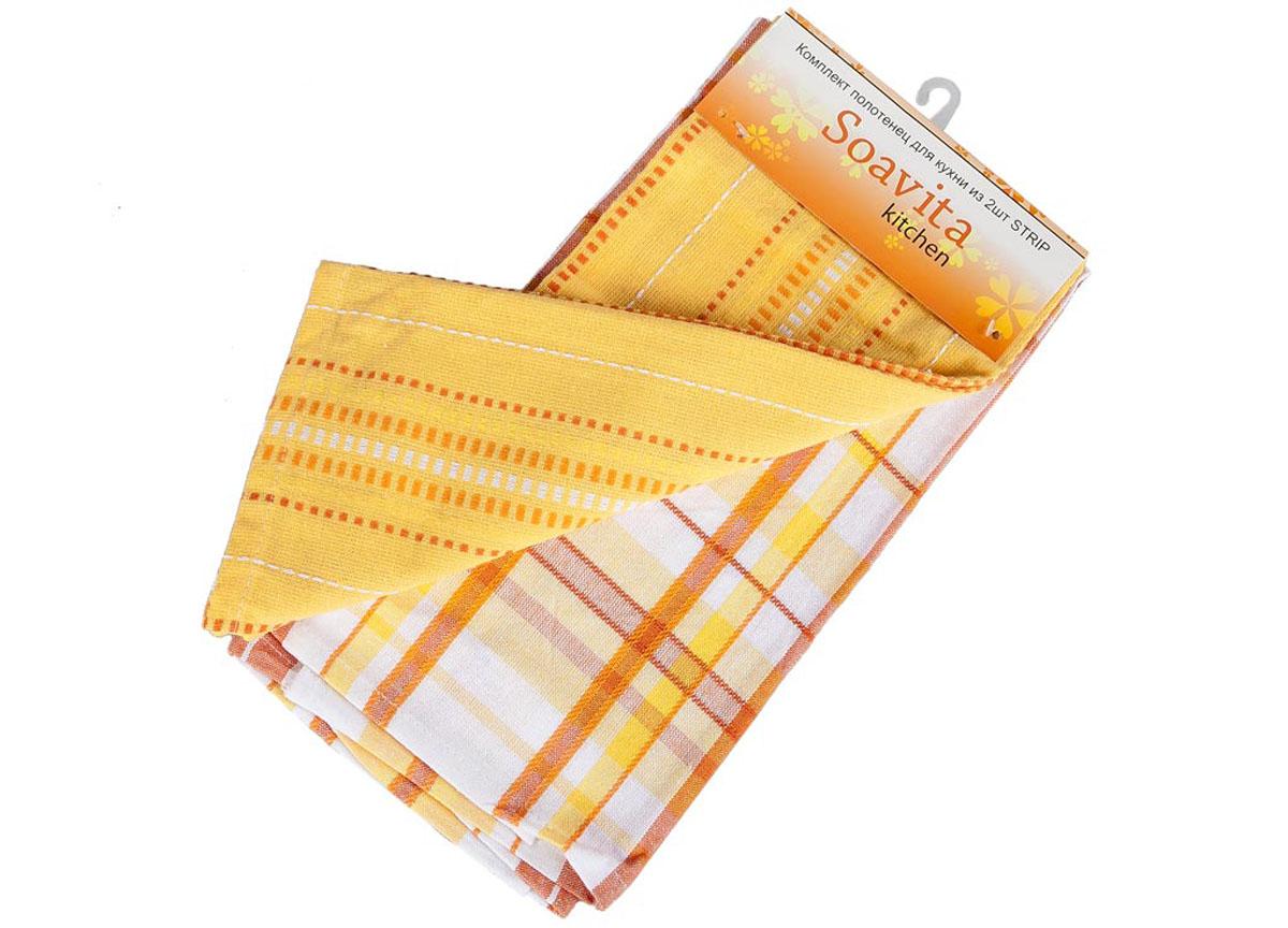 Набор кухонных полотенец Soavita Strip, цвет: белый, желтый, оранжевый, 48 х 68 см, 2 шт65794Набор Soavita Strip состоит из двух полотенец, выполненных из 100% хлопка. Изделия предназначены для использования на кухне и в столовой.Набор полотенец Soavita Strip - отличное приобретение для каждой хозяйки.Комплектация: 2 шт.