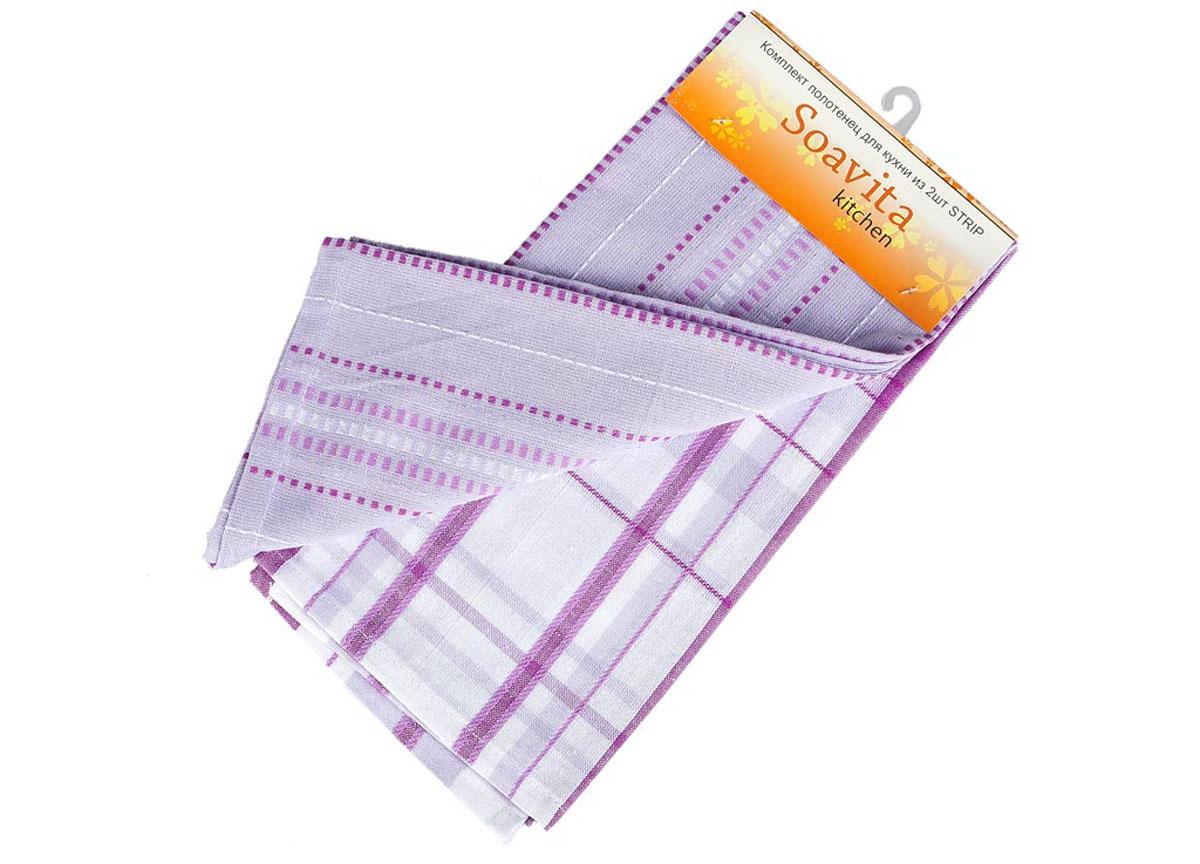 Набор кухонных полотенец Soavita Strip, цвет: белый, сиреневый, 48 х 68 см, 2 шт65798Набор Soavita Strip состоит из двух полотенец, выполненных из 100% хлопка. Изделия предназначены для использования на кухне и в столовой.Набор полотенец Soavita Strip - отличное приобретение для каждой хозяйки.Комплектация: 2 шт.