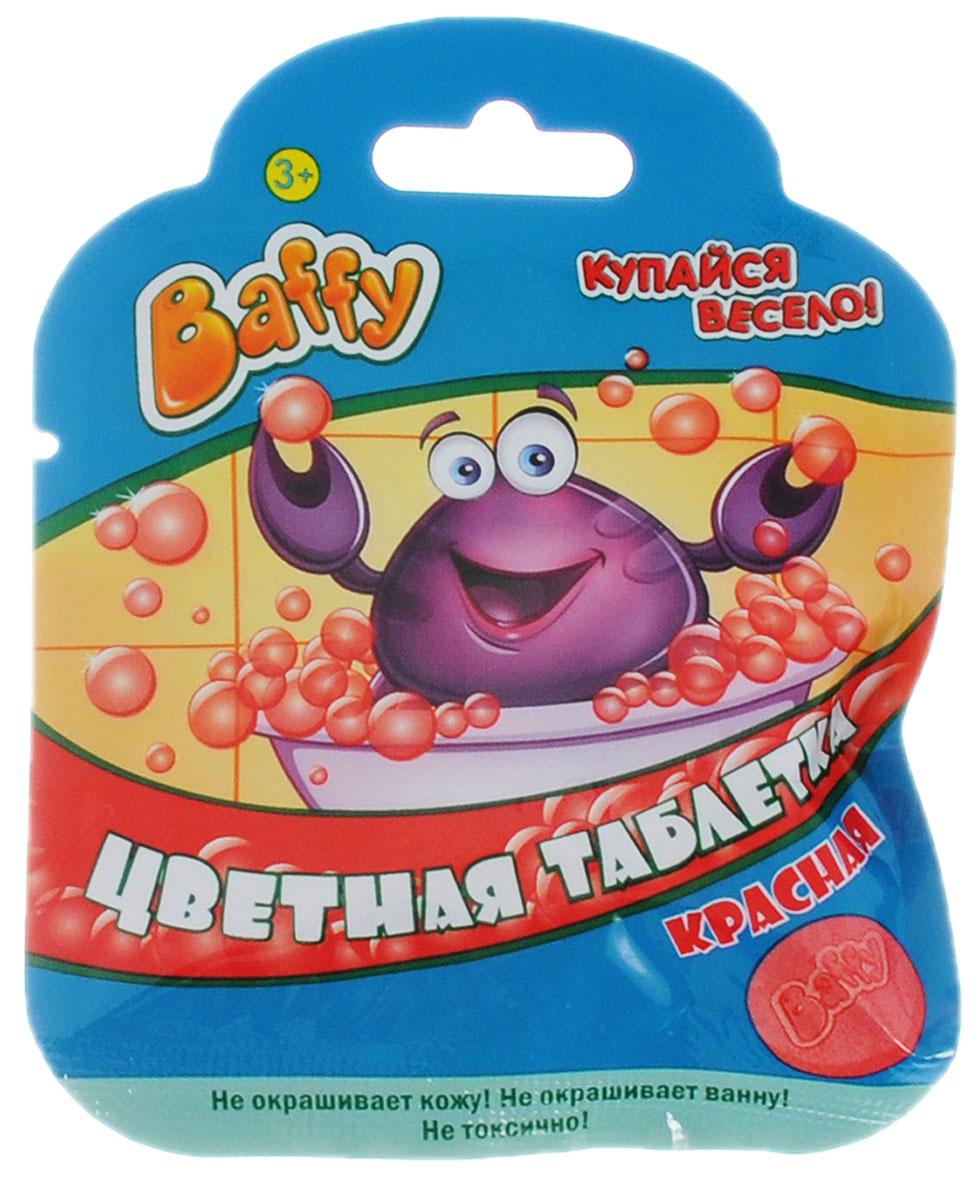 Baffy Средство для купания Цветная таблетка цвет красныйD0102_красныйКупание в ванне превратится в интересную увлекательную игру с помощью цветной таблетки Baffy. Смешивай цвета и получай новые! Таблетка не окрашивает кожу и ванну, и полностью безопасна для ребенка. Просто поместите таблетку в теплую ванну и она начнет бурлить и окрасит воду в яркий, насыщенный цвет. Для детей старше 3-х лет.Товар сертифицирован.