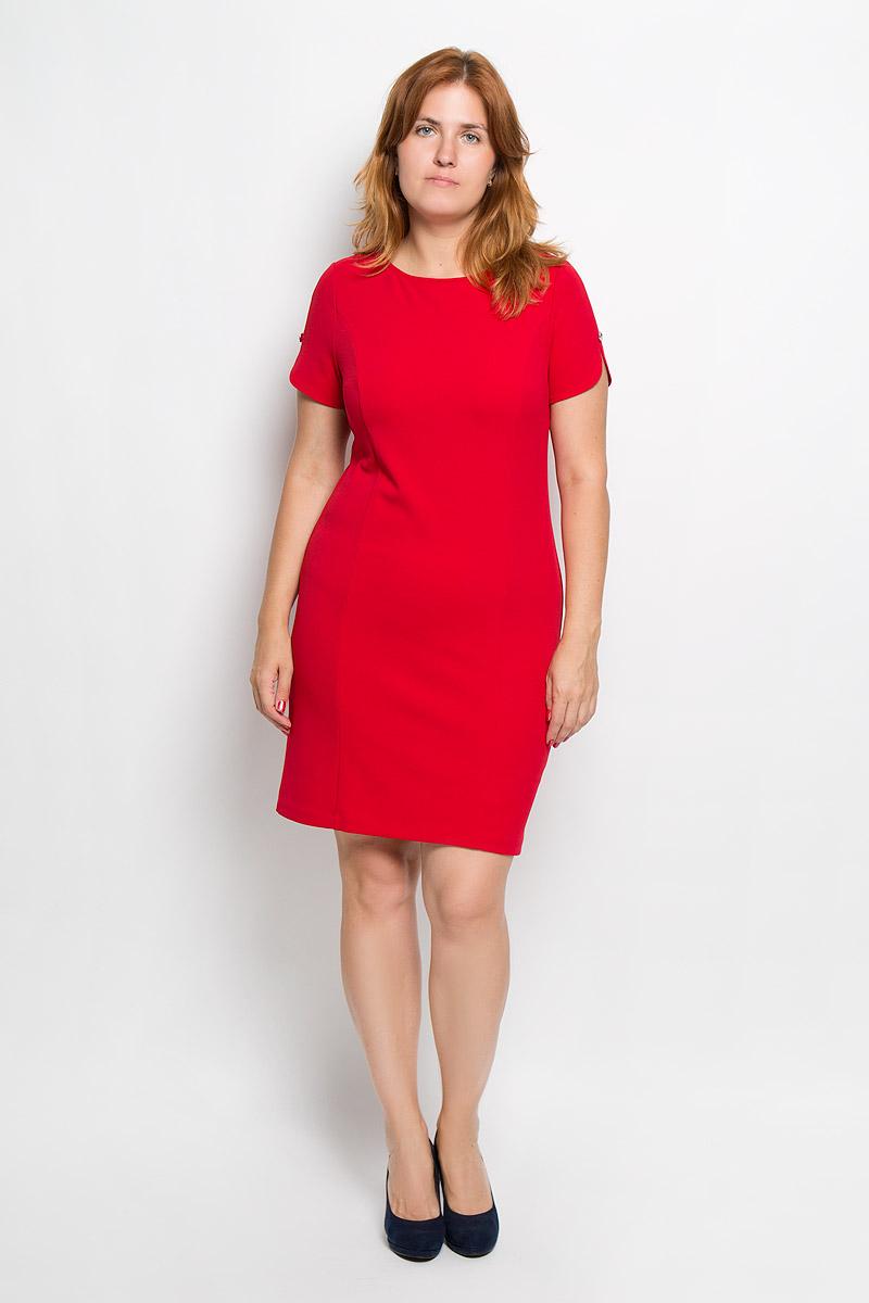 Платье Milana Style, цвет: красный. 940м. Размер L (48)940мЭлегантное платье Milana Style выполнено из высококачественного эластичного полиэстера с добавлением вискозы. Такое платье обеспечит вам комфорт и удобство при носке и непременно вызовет восхищение у окружающих.Модель-миди с короткими рукавами и круглым вырезом горловины выгодно подчеркнет все достоинства вашей фигуры. Рукава платья украшены небольшими подвесками со стразами. Изысканное платье-миди создаст обворожительный и неповторимый образ.Это модное и удобное платье станет превосходным дополнением к вашему гардеробу, оно подарит вам удобство и поможет подчеркнуть свой вкус и неповторимый стиль.