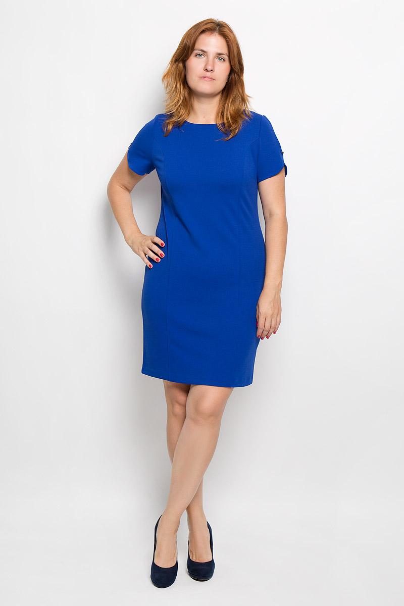Платье Milana Style, цвет: синий. 940м. Размер M (46)940мЭлегантное платье Milana Style выполнено из высококачественного эластичного полиэстера с добавлением вискозы. Такое платье обеспечит вам комфорт и удобство при носке и непременно вызовет восхищение у окружающих.Модель-миди с короткими рукавами и круглым вырезом горловины выгодно подчеркнет все достоинства вашей фигуры. Рукава платья украшены небольшими подвесками со стразами. Изысканное платье-миди создаст обворожительный и неповторимый образ.Это модное и удобное платье станет превосходным дополнением к вашему гардеробу, оно подарит вам удобство и поможет подчеркнуть свой вкус и неповторимый стиль.
