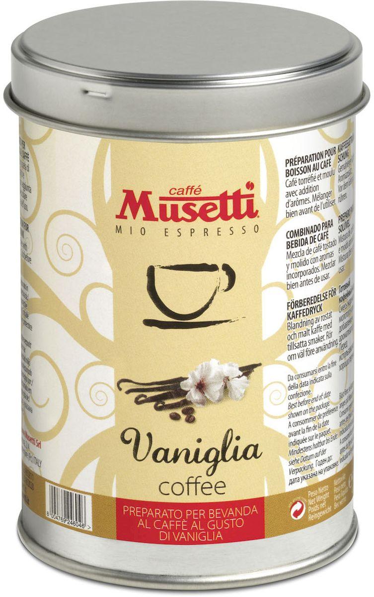 Musetti кофе молотый ароматизированный Ваниль, 125 г8004769246046Кофе молотый ароматизированный Musetti обладает насыщенным вкусом со сладковатыми нотками французской ванили и долгим приятным послевкусием.