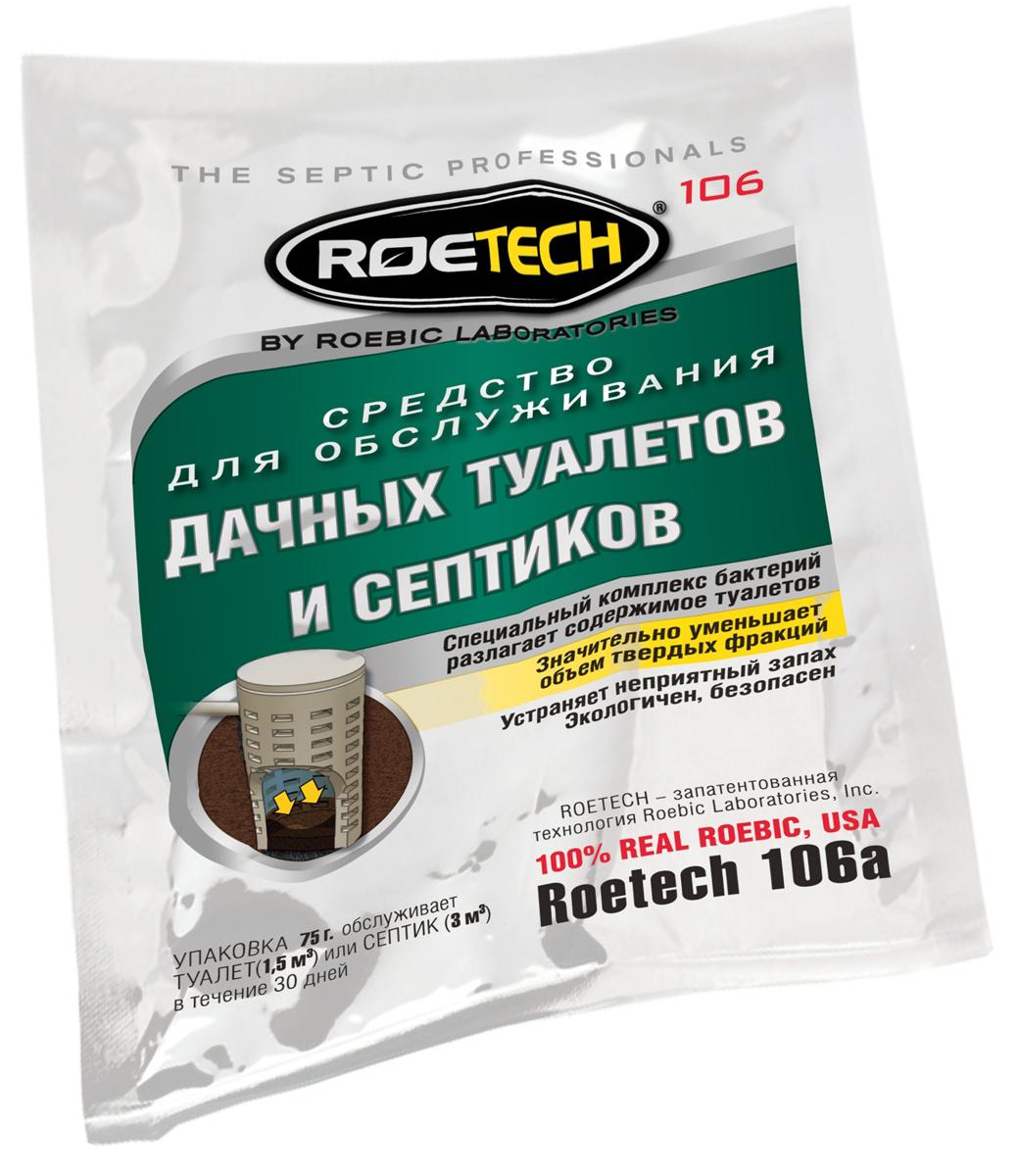Средство Roetech для обслуживания дачных туалетов и септиков, 75 г106аДоступное и мощное средство Roetech предназначено для разложения содержимого выгребных ям туалетов и септиков. Значительно уменьшает объем твердых фракций. Устраняет неприятный запах. Экологичен, безопасен. Обслуживает туалет (1,5 м3) или септик (3 м3) в течение 30 дней.Состав: смесь бактерий и ферментов бактериального происхождения, порошок.Товар сертифицирован.
