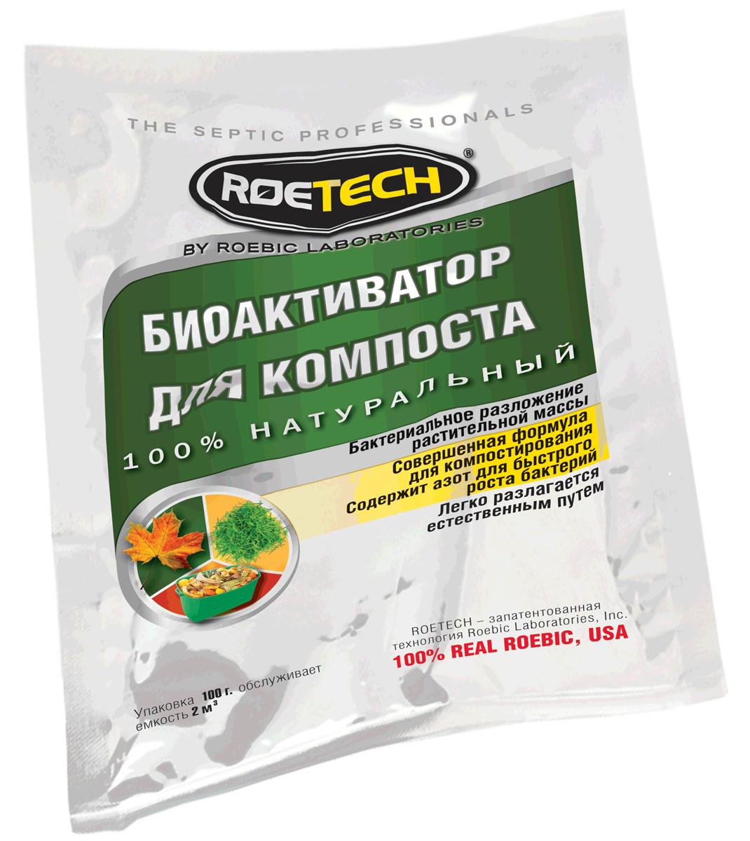 БиоАктиватор для компоста Roetech, 100 гCAБиоАктиватор Roetech - совершенная бактериальная формула для ускорения естественных процессах в компостных ямах. Перерабатывает зеленую и сухую траву, листья, овощные остатки и очистки. Состав: смесь бактерий и ферментов бактериального происхождения, порошок.Товар сертифицирован.