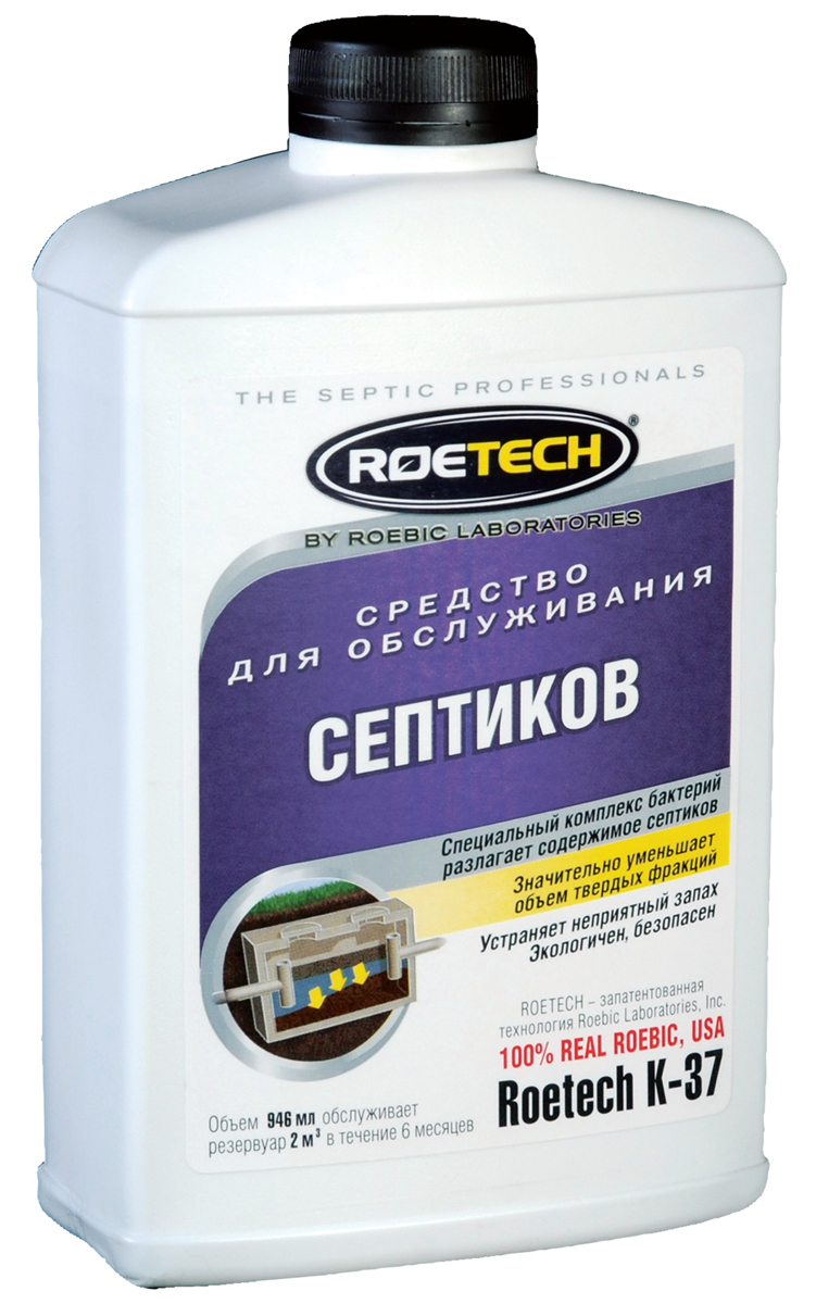Средство для обслуживания септиков Roetech, 946 млK-37Специализированное средство для поддержания нормальной работы септика путем эффективного разложения твердых фракций, уменьшения заиливания и брожения, предотвращения засоров входных и выходных отверстий септика.Флакон 946 мл обслужиает септик 2м3 в течение 6 месяцев.Состав: смесь бактерий и ферментов бактериального происхождения, водный раствор.
