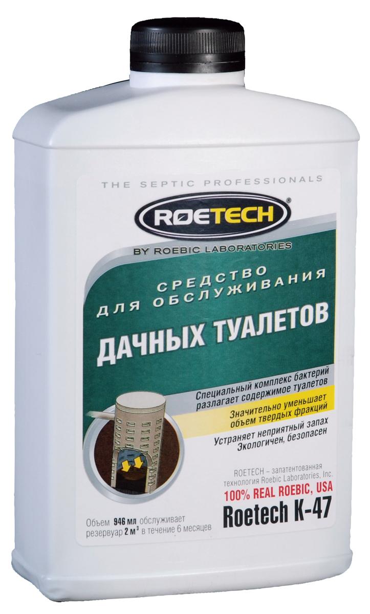 Средство для обслуживания дачных туалетов  Roetech , 946 мл - Биотуалеты и септики