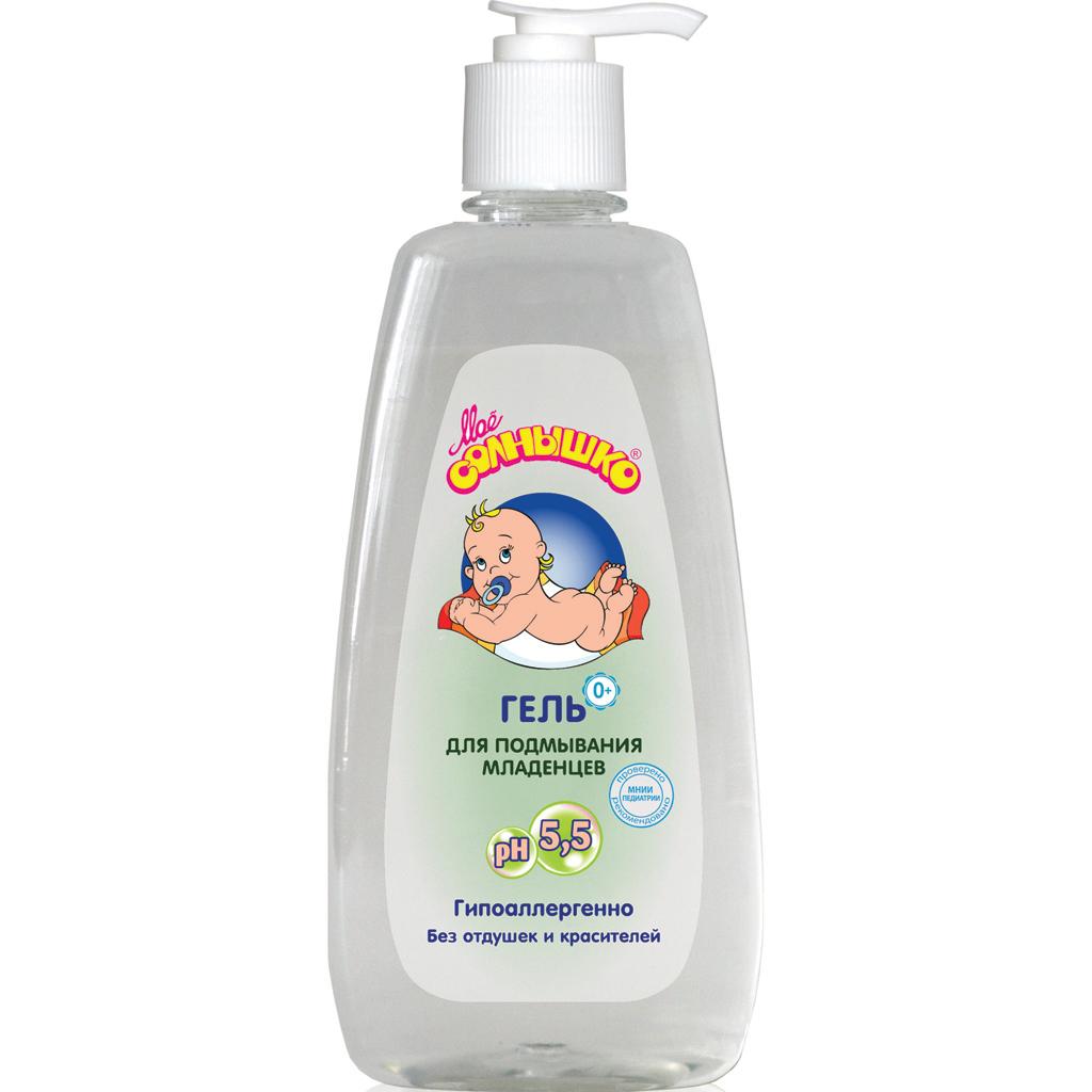 Мое солнышко Гель для подмывания младенцев 400 мл35550606Гель для подмывания младенце Мое солнышко имеет мягкий, гипоаллергенный состав без отдушек и красителей, он не сушит кожу и не раздражает слизистые.Сбалансированная pH- формула не нарушает естественный кислотно-щелочной баланс кожи, сохраняя ее защитные функции. Гель бережно очищает кожу и может применяться так часто, как это необходимо. Специальный состав с натуральной молочной кислотой нейтрализует вредное воздействие щелочной среды после контакта с намокшим подгузником. Продукт рекомендован для применения у детей с первых дней жизни. Клинически проверено и рекомендовано ФГУ МНИИ Педиатрии и детской хирургии Минздрава России.Товар сертифицирован.