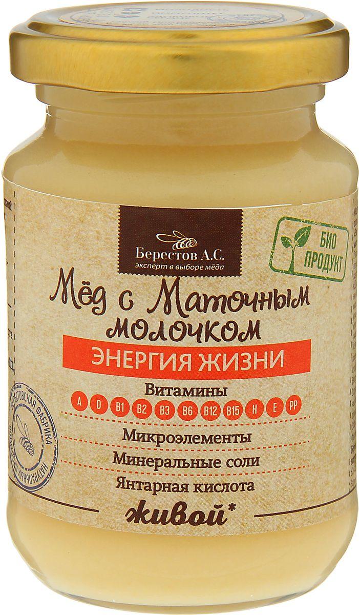 Берестов Мед с маточным молочком, 240 г автомобиль с пробегом москвич 2141 в краснодарском крае