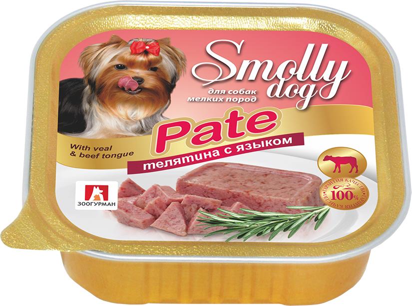 Консервы Зоогурман Smolly Dog для собак мелких пород, патэ с телятиной и языком, 100 г2465Изысканное блюдо из паштета по достоинству оценит ваш любимец. Оптимально сбалансированный рацион, уникальная нежная текстура патэ, отборные натуральные ингредиенты!Серия высококачественных натуральных кормов для собак мелких пород, живущих в городских условиях. Сбалансированный рацион мясных ингредиентов, белков и питательных веществ, обогащенных витаминами, гарантирует вашей собаке здоровье и хорошее настроение каждый день!Состав: телятина, говяжий язык, субпродукты, растительное масло, мука, вода, витаминно-минеральный комплекс. Пищевая ценность в 100г продукта: протеин - 10,0г, жир - 5,0г, углеводы - 4,0г, клетчатка - 0,2г, зола - 2,0г, влага - 70% Энергетическая ценность: 101 кКал. Суточная норма: 30-40г на 1 кг веса животного. Срок годности: 3 года при температуре от 0°С до 25°С и относительной влажности воздуха не более 75%. Открытую банку хранить в холодильнике не более двух суток. Использовать при комнатной температуре. Товар сертифицирован.