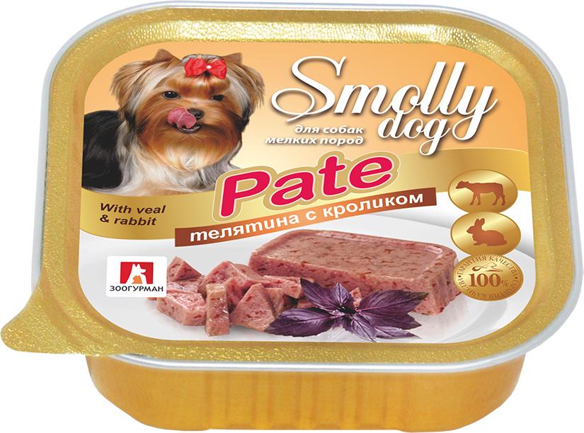 Консервы Зоогурман Smolly Dog для собак мелких пород, патэ с телятиной и кроликом, 100 г2472Изысканное блюдо из паштета по достоинству оценит ваш любимец. Оптимально сбалансированный рацион, уникальная нежная текстура патэ, отборные натуральные ингредиенты!Серия высококачественных натуральных кормов для собак мелких пород, живущих в городских условиях. Сбалансированный рацион мясных ингредиентов, белков и питательных веществ, обогащенных витаминами, гарантирует вашей собаке здоровье и хорошее настроение каждый день!Состав: телятина, рубец, кролик, субпродукты, растительное масло, мука, вода, витаминно-минеральный комплекс. Пищевая ценность в 100г продукта: протеин - 11,0г, жир - 5,0г, углеводы - 4,0г, клетчатка - 0,2г, зола - 2,0г, влага - 70%Энергетическая ценность: 105 кКал. Суточная норма: 30-40г на 1 кг веса животного. Срок годности: 3 года при температуре от 0°С до 25°С и относительной влажности воздуха не более 75%.Открытую банку хранить в холодильнике не более двух суток. Использовать при комнатной температуре. Товар сертифицирован.