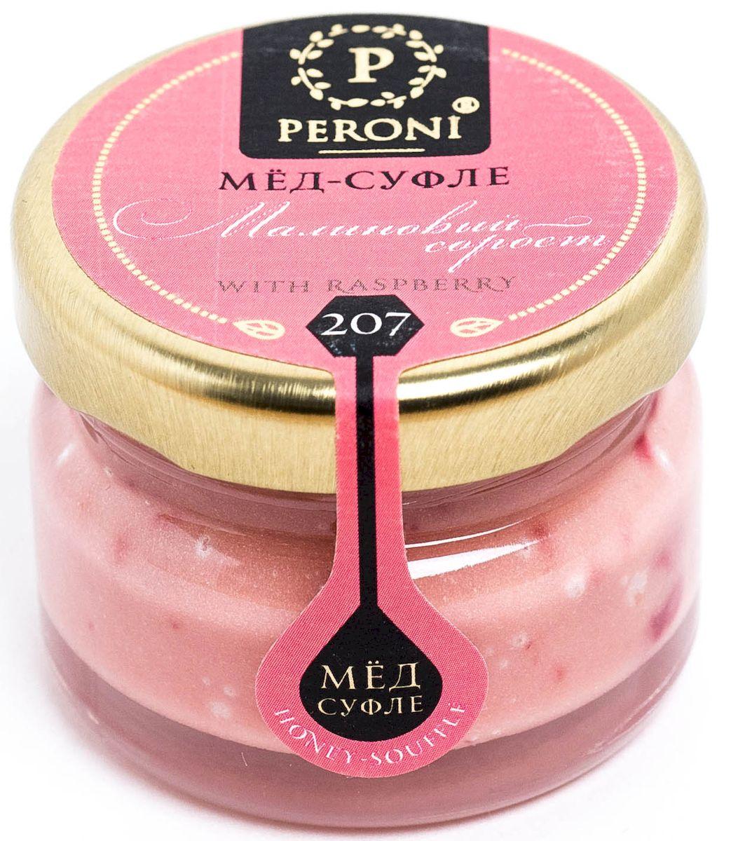 Peroni Малиновый сорбет мёд-суфле, 30 г peroni кедровый орешек мёд суфле 220 г