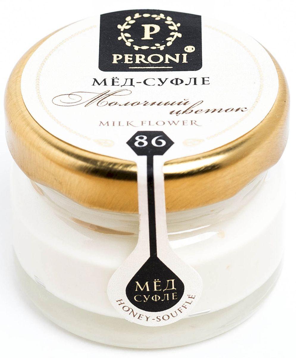 Peroni Молочный цветок мед-суфле, 30 г лукашинские варенье черная смородина 450 г