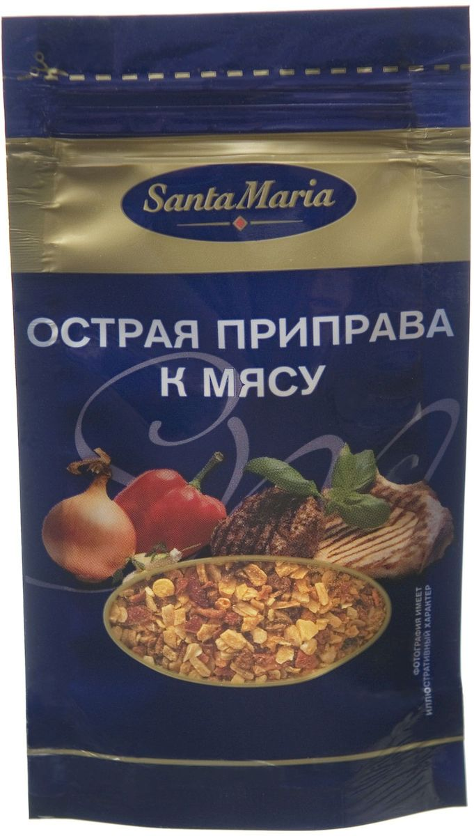 Santa Maria Острая приправа к мясу, 20 г vegeta универсальная приправа с овощами 500 г
