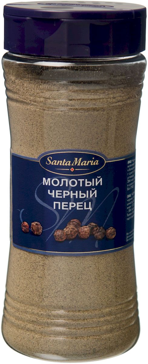 Santa Maria Черный перец молотый, 190 г черный перец молотый mensperis классический 35 г