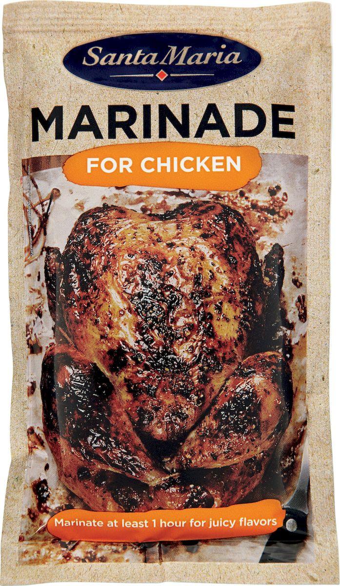 Santa Maria маринад для курицы, 75 г17501Прекрасный маринад с набором специй, специально подобранных для курицы. Мясо остается сочным, не пересыхает во время приготовления, а корочка получается хрустящей и очень аппетитной. Также маринад подходит к блюдам из рыбы, морепродуктов и овощей.Замаринуйте минимум на 20-30 минут куриное филе, крылышки или всю тушку целиком, не убирая ее в холодильник. Готовьте курицу любым способом - в духовке, на сковороде или гриле - и вы получите превосходный вкус сочного мяса!Уважаемые клиенты! Обращаем ваше внимание, что полный перечень состава продукта представлен на дополнительном изображении.