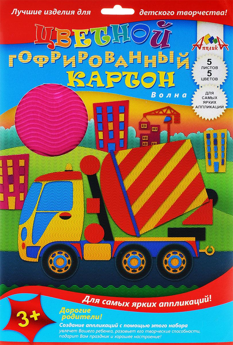 Апплика Цветной картон гофрированный Машина на стройке 5 листов феникс картон гофрированный 5 листов