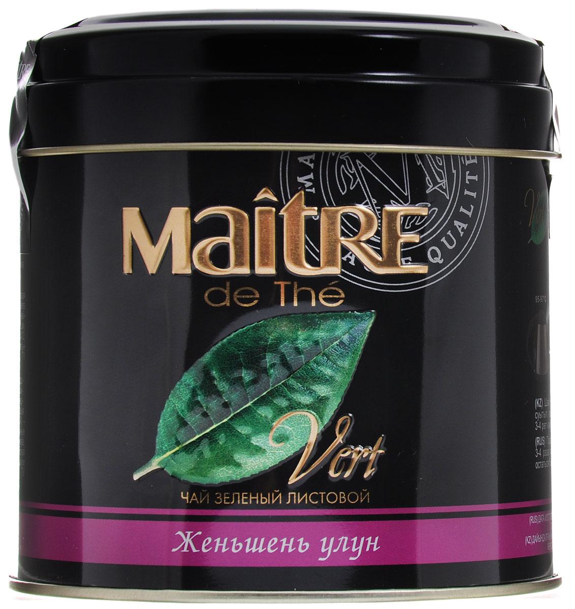 где купить Maitre de The Женьшень улун зеленый листовой чай, 150 г (жестяная банка) по лучшей цене