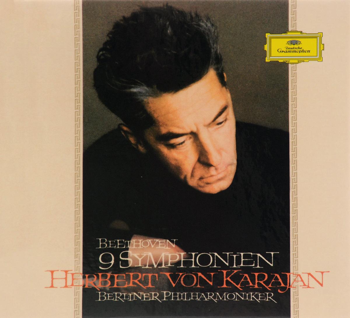 Герберт Караян,Berliner Philharmoniker Herbert Von Karajan, Berliner Philharmoniker. Beethoven. 9 Symphonien идиль бирет майкл понти альфред корто berliner philharmoniker my first lullaby album