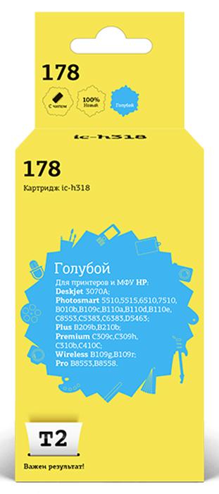 T2 IC-H318, Cyan картридж с чипом для HP Deskjet 3070A/Photosmart 5510/6510/7510/B110/C8583 (№178)IC-H318Картридж T2 IC-H316/318/319/320 с чернилами для струйных принтеров и МФУ HP. Картридж собран из японских комплектующих и протестирован по стандарту ISO.