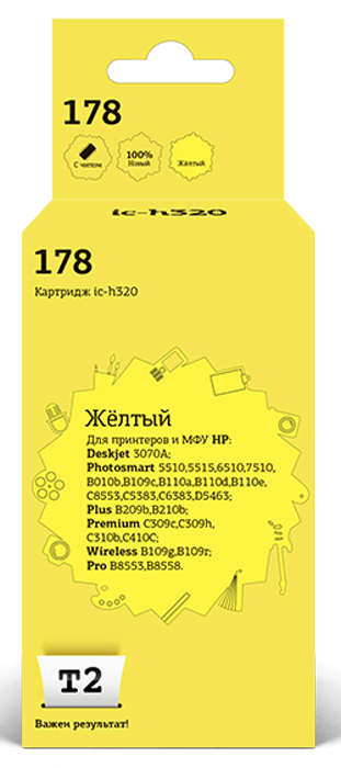 T2 IC-H320, Yellow картридж с чипом для HP Deskjet 3070A/Photosmart 5510/6510/7510/B110/C8583 (№178) hp cb320he 178 yellow