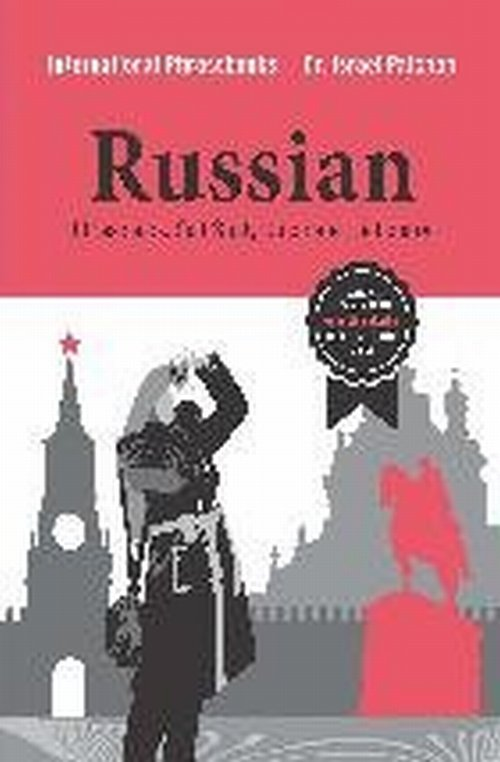 Палхан И. Russian Phrasebook: Self Study Guide and Dictionary collins essential chinese dictionary