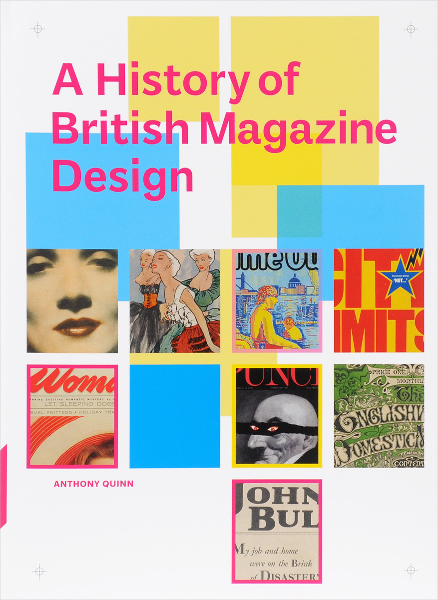 все цены на A History of British Magazine Design