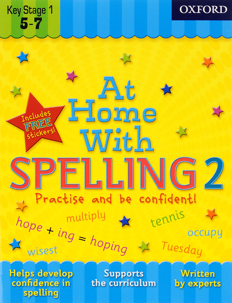 At Home With Spelling 2 at home with handwriting 1