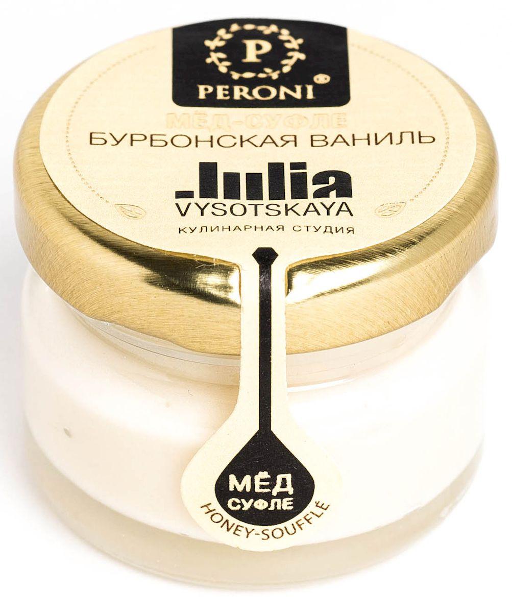 Peroni Бурбонская ваниль мед-суфле, 30 гJV2-1Мед-суфле Peroni удивляет нежнейшим ароматом весенних цветов, пыльцы, молочной карамели и ванили. Текстура меда представляет собой воздушное шелковистое суфле, которое обволакивает и завораживает, согревает и бодрит!Для получения меда-суфле используются специальные технологии. Мед долго вымешивается при определенной скорости, после чего его выдерживают при температуре 12-14 градусов, тем самым закрепляя его нужную консистенцию. Все полезные свойства меда при этом сохраняются.