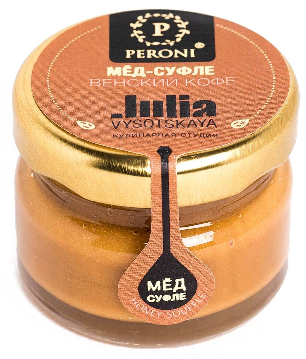 Peroni Венский кофе мёд-суфле, 30 гJV3-1Здесь соединилась терпкость свежеобжаренных зерен эспрессо и медовая нежность, как и в известном на весь мир Венском кофе с нежной пенкой. Его можно использовать как топинг в десертах или как самостоятельное лакомство. Для получения меда-суфле используются специальные технологии. Мёд долго вымешивается при определенной скорости, после чего его выдерживают при температуре 12-14 градусов по Цельсию, тем самым закрепляя его нужную консистенцию. Все полезные свойства меда при этом сохраняются.Целебные сорта мёда. Статья OZON Гид