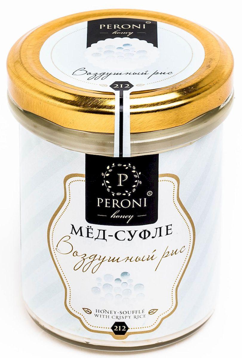 Peroni Воздушный рис мёд-суфле, 190 гTW212Попробуйте нежность на вкус! Облако молочно-ванильного мёда-суфле в сочетании с хрустящим воздушным рисом подарят минуты истинного наслаждения. Да и ваши детки будут в восторге.Для получения мёда-суфле используются специальные технологии. Мёд долго вымешивается при определенной скорости, после чего его выдерживают при температуре 12-14°С, тем самым закрепляя его нужную консистенцию. Все полезные свойства мёда при этом сохраняются.