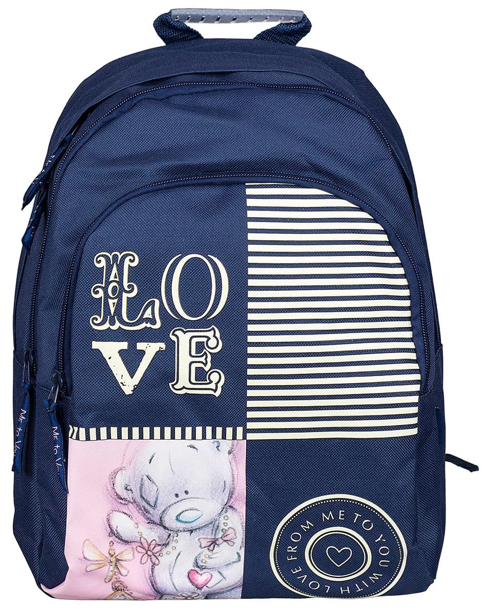 Me To You Рюкзак детский Me To You цвет темно-синийMYCB-UT1-501Детский рюкзак Me To You предназначен специально для подростков. Рюкзак содержит два вместительных отделения, закрывающиеся на застежку-молнию, а также наружный карман на молнии. Рюкзак украшен изображением милого мишки.Рюкзак оснащен широкими мягкими лямками, регулирующимися по длине, а также текстильной ручкой с резиновой насадкой для удобной переноски в руке. Спинка и лямки рюкзака дополнены эргономичными подушечками и противоскользящей сеточкой с вентиляционными отверстиями.
