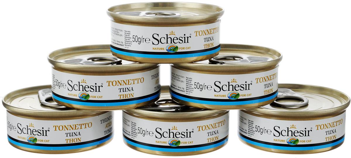 Конcервы Schesir для кошек, с тунцом, 50 г, 6 шт15103Консервы Schesir - это дополнительный влажный корм для кошек. Выполнены из высококачественных натуральных ингредиентов того же качества, которое используется для продуктов питания человека. Консервы не содержат красителей, стимуляторов аппетита и химических консервантов.Товар сертифицирован.