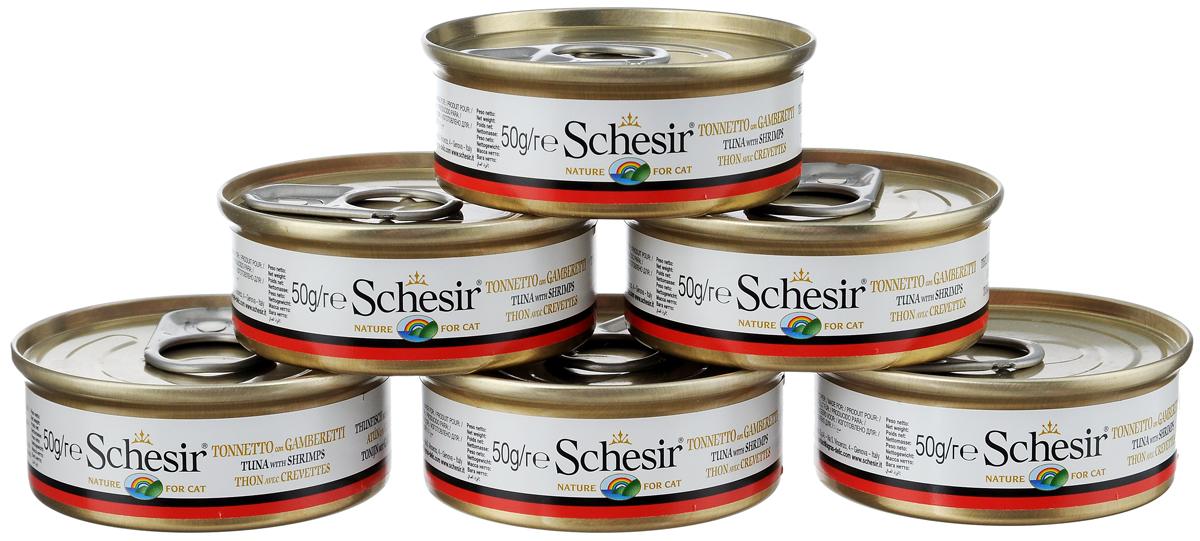 Конcервы Schesir для кошек, с тунцом и креветками, 50 г, 6 шт влажный корм schesir для кошек тунец цыплёнок 100 гр