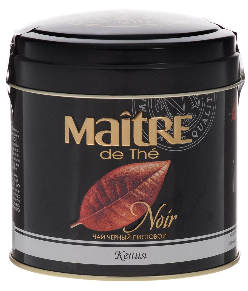 Maitre de The Кения черный листовой чай, 100 г (жестяная банка) maitre сахар леденцовый кристаллический прозрачный 800 г