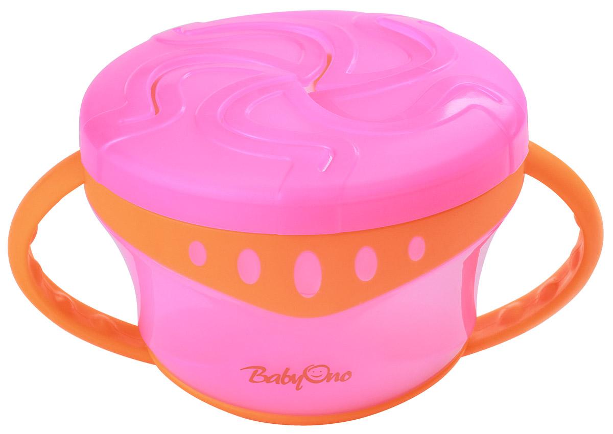 BabyOno Контейнер-непросыпайка для печенья и фруктов цвет розовый оранжевый контейнер для мда в виде пчелы