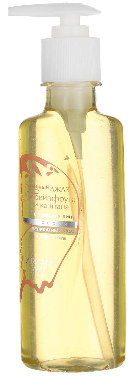 Aroma Jazz Масло жидкое для лица Лечебный джаз Грейпфрута с каштаном, 200 мл2303Действие: питает клетки тканей, контролирует баланс жидкости, оказывает влияние на процессы накопления жира в организме, нормализует работу сальных желез при жирной коже, улучшает обмен веществ, снимает отёки и повышает эластичность тканей, способствует заживлению ран, тонизирует и укрепляет иммунную систему кожи лица. Противопоказания: аллергическая реакция на составляющие компоненты. Срок хранения: 24 месяца. После вскрытия упаковки рекомендуется использование помпы, использовать в течение 6 месяцев. Не рекомендуется снимать помпу до завершения использования.