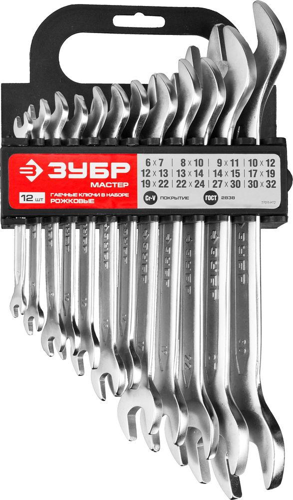 Набор ключей рожковых Зубр Мастер, 12 предметов27011-H12Набор рожковых ключей Зубр Мастер станет отличным помощником монтажнику или владельцу авто. Этот набор обеспечит надежную фиксацию на гранях крепежа. Ключи изготовлены из хромованадиевой стали.В набор входят: Пластиковый держатель для ключей;Ключи: 6 х 7, 8 х 10, 9 х 11, 10 х 12, 12 х 13, 13 х 14, 14 х 15, 17 х 19, 19 х 22, 22 х 24, 27 х 30, 30 х 32 мм.