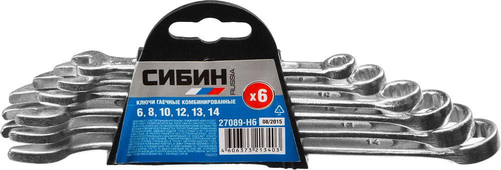 Набор ключей комбинированных Сибин, 6 предметов27089-H6Набор комбинированных ключей Сибин станет отличным помощником монтажнику или владельцу авто. Этот набор обеспечит надежную фиксацию на гранях крепежа. Ключи изготовлены из стали. Профиль кольцевого зева имеет 12 граней, что увеличивает площадь соприкосновения рабочих поверхностей и снижает риск деформации граней крепежа при монтаже.В набор входят: Пластиковый держатель; Ключи: 6, 8, 10, 12, 13, 14 мм.