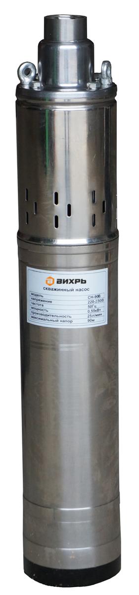 Скважинный насос Вихрь СН-90B68/3/3Скважинный насос Вихрь СН-90B предназначен для подачи воды в здания, полива и орошения садов и клумб. Рекомендуется использовать для перекачки чистой воды с загрязнением не более 40 г/м.куб. Изделие имеет корпус из нержавеющей стали, что значительно увеличивает срок службы. Насосная часть выполнена из хрома. Материал внутренних деталей - вулканизированная резина. Конструкция насоса предусматривает крючки, обеспечивающие безопасный спуск агрегата в скважину. Малый диаметр насоса обеспечивает легкую установку в скважину. Изделие удобно подключать благодаря длинному шнуру питания 20 м.Напряжение питания: 220/50 В/Гц.Степень защиты: IPX8.Полезная мощность: 550 Вт.Максимальная высота подъема воды: 90 м.Максимальная производительность: 25 л/мин.Максимальная температура воды: +35°С.Диаметр насоса: 90 мм.Диаметр выходного отверстия: 1 дюйм.