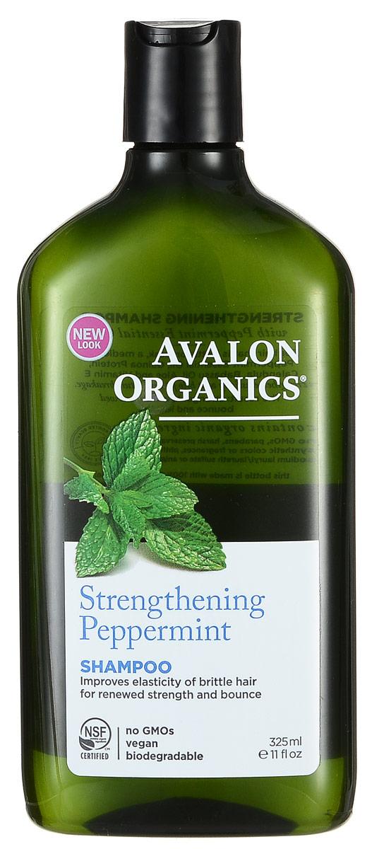 Avalon Organics Укрепляющий шампунь Мята, 325 мл боксеры emporio armani трусы в стиле шортики