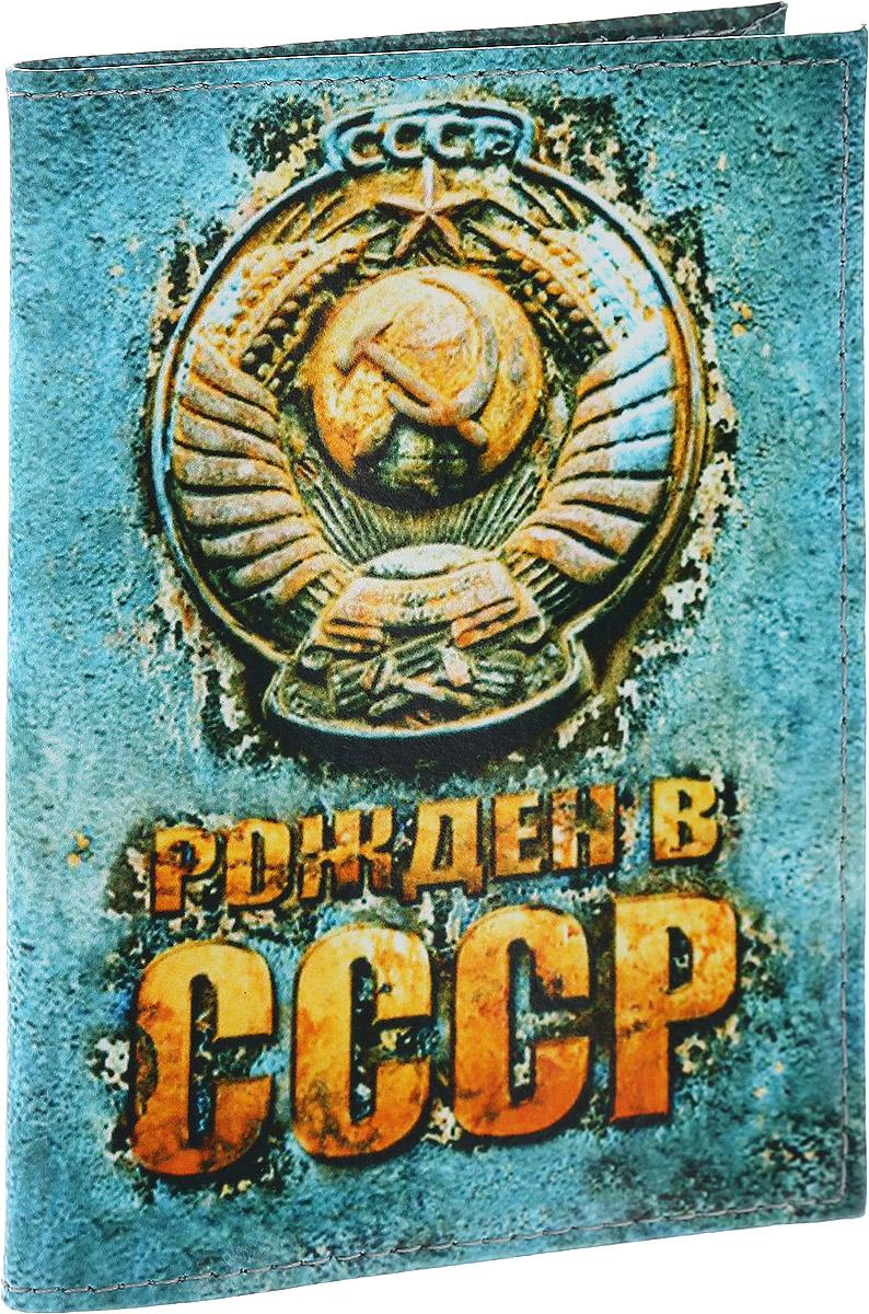 Обложка для паспорта Driver, цвет: голубой. ВДОПК1