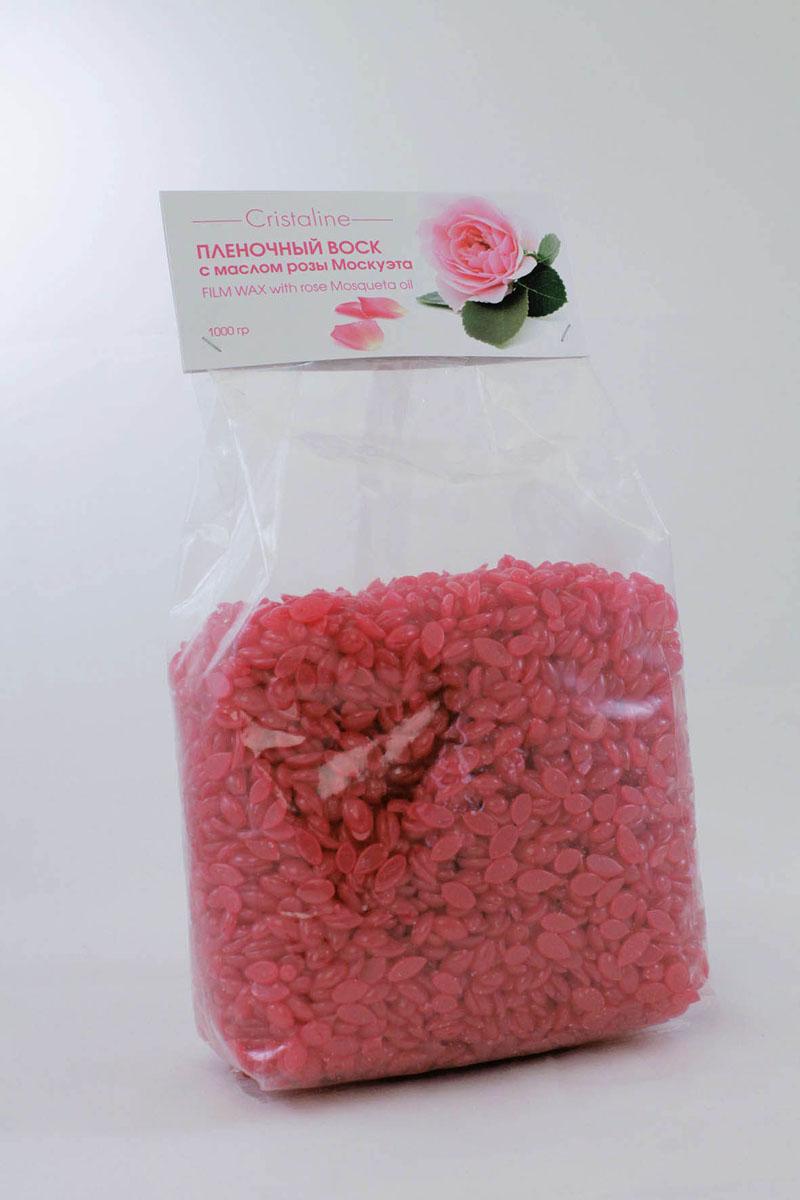 CRISTALINE Пленочный воск с маслом розы Москуэта, в гранулах 1 кг