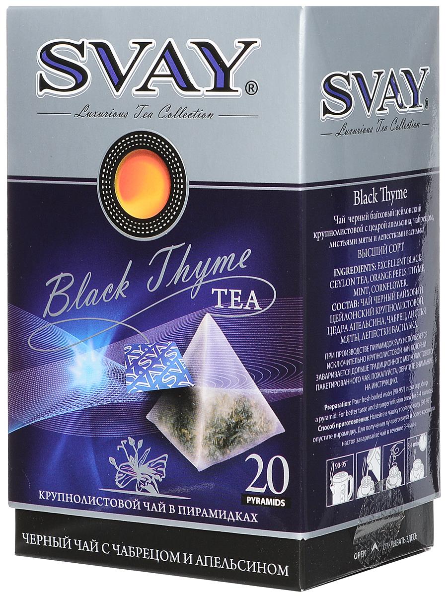 Svay Black Thyme черный чай в пирамидках, 20 шт майский корона российской империи черный чай в пирамидках 20 шт