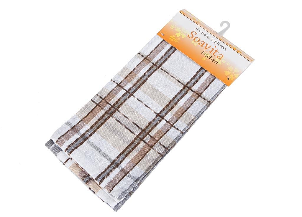 Полотенце кухонное Soavita Клеточка, цвет: белый, бежевый, коричневый, 45 х 65 см87486Кухонное полотенце Soavita Клеточка, выполненное из 100% хлопка, оформлено клетчатым рисунком. Изделие предназначено для использования на кухне и в столовой. Высочайшее качество материала гарантирует безопасность использования, высокую износостойкость и долгий срок службы. Такое полотенце станет отличным вариантом для практичной и современной хозяйки.Рекомендуется стирка при температуре 40°C.