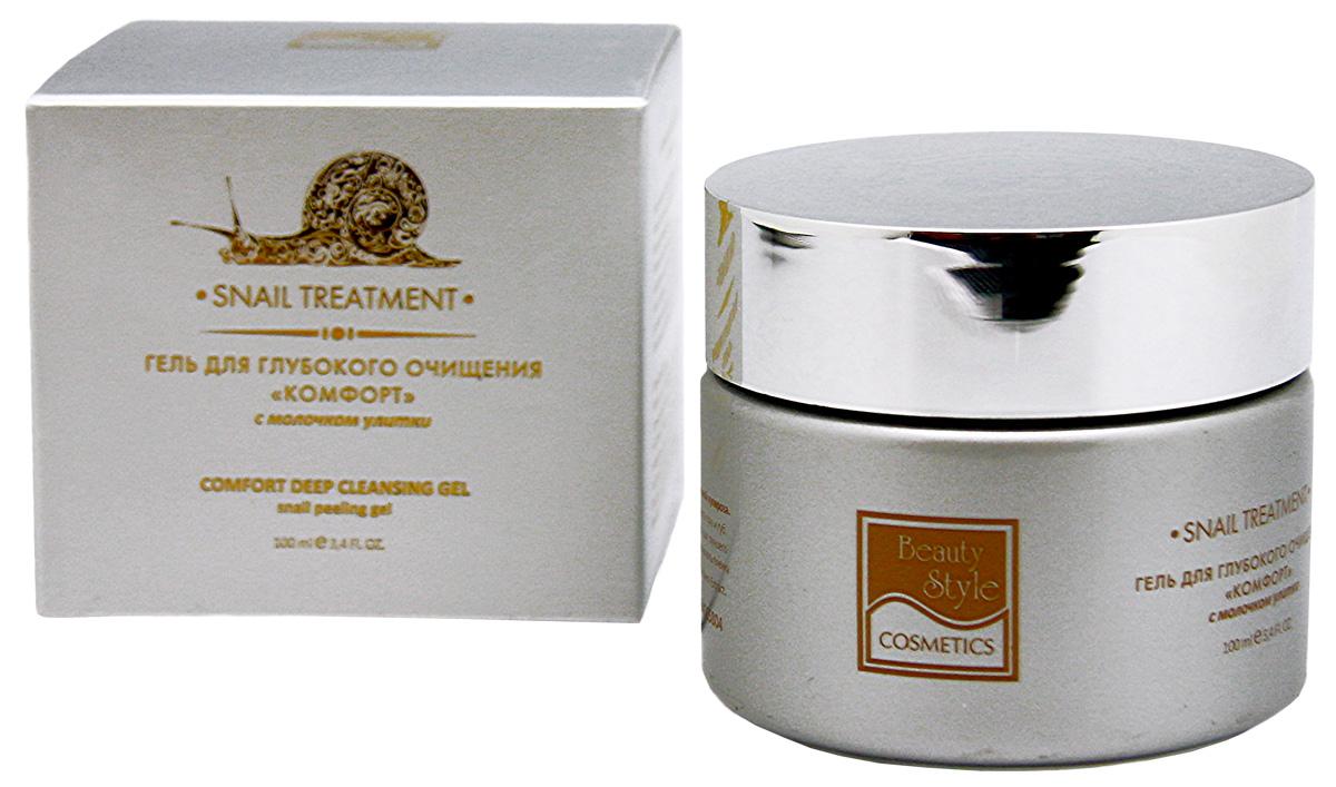 Beauty Style Гель для глубокого очищения «комфорт»4515804Нежный пилинговый гель для бережного глубокого очищения тонкой, чувствительной и гиперчувствительной кожи, склонной к появлению купероза. Не вызывает раздражения и дискомфорта.Пилинговый гель на основе сока опунции для тонкой чувствительной и гиперчувствительной кожи для процедуры холодного гидрирования. Активные компоненты препарата разрыхляют поверхностный слой кожи, размягчают содержимое пор и растворяют ороговевшие клетки эпидермиса.