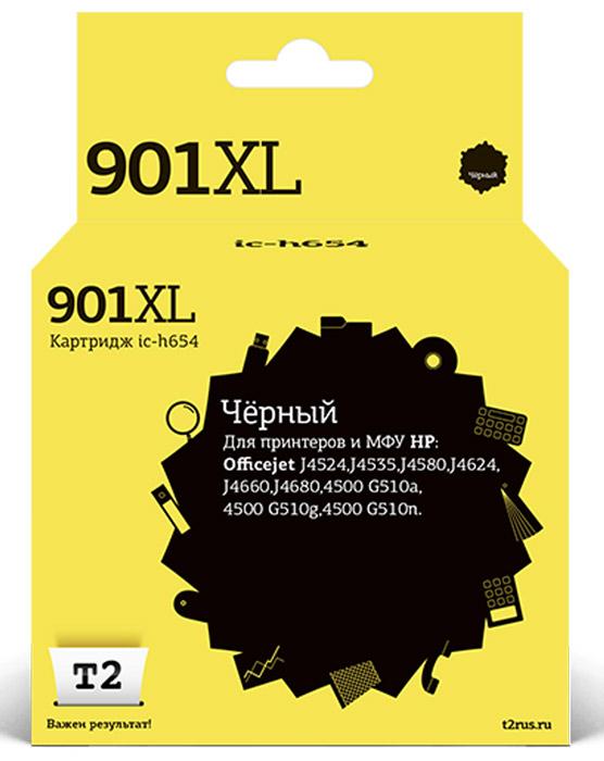 T2 IC-H654 картридж для HP Officejet J4524/J4535/J4580/J4624/J4660/J4680/4500 G510 (№901XL), BlackIC-H654Картридж повышенной емкости T2 IC-H654 с черными чернилами для струйных принтеров и МФУ HP. Картридж собран из японских комплектующих и протестирован по стандарту ISO.