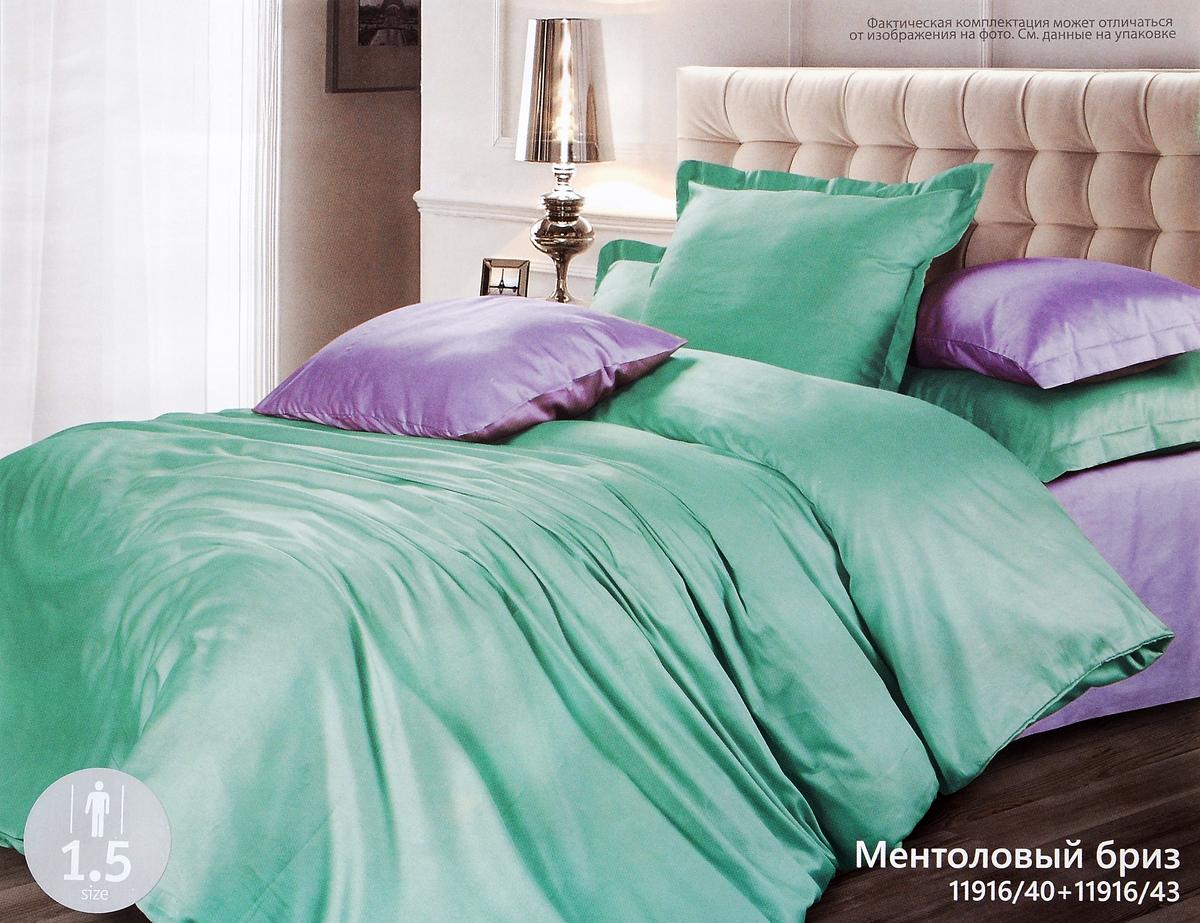Комплект белья Унисон Ментоловый бриз, 1,5-спальный, наволочки 70 x 70, цвет: ментоловый, сиреневый. 329015329015Комплект постельного белья Унисон Ментоловый бриз состоит из пододеяльника, простыни и двух наволочек. Постельное белье имеет приятный цвет. Такой дизайн придется по душе каждому.Белье изготовлено из ткани Lux Сатин, отвечающей всем необходимым нормативным стандартам. Lux Сатин - это мягкий, износостойкий, нежный сатин с благородным шелковистым блеском. Производится из крученой хлопковой нити по специальной технологии двойного плетения. Такой ткани нет равных по прочности и долговечности, белье из нее выдерживает более 300 стирок, сохраняя продукта экстра-класса. Уникальная ткань обеспечивает легкую глажку.Приобретая комплект постельного белья Унисон Ментоловый бриз, вы можете быть уверенны в том, что покупка доставит вам ивашим близким удовольствие и подарит максимальный комфорт.