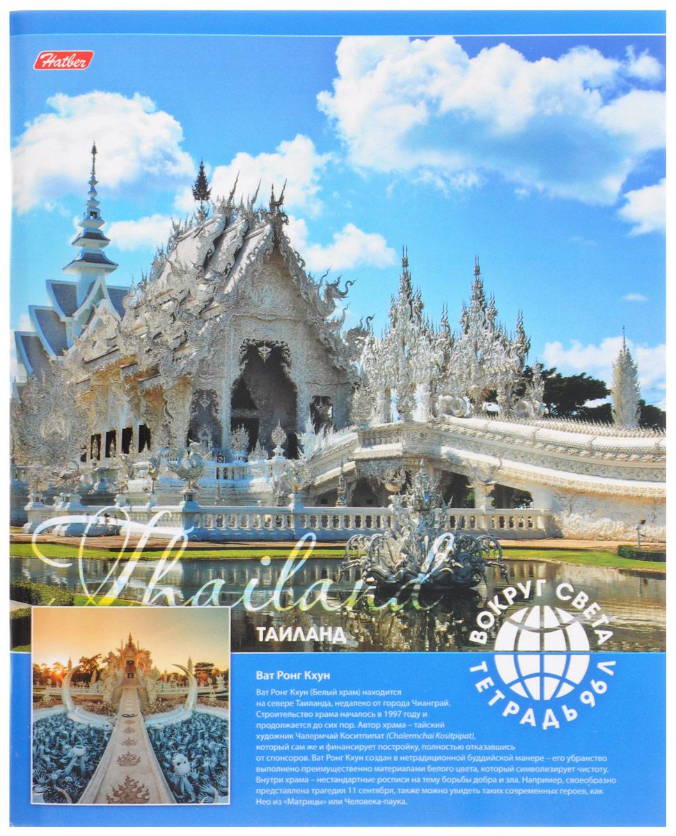 Hatber Тетрадь Таиланд Ват Ронг Кхун 96 листов в клетку электроскутер на 1000 ват в украине